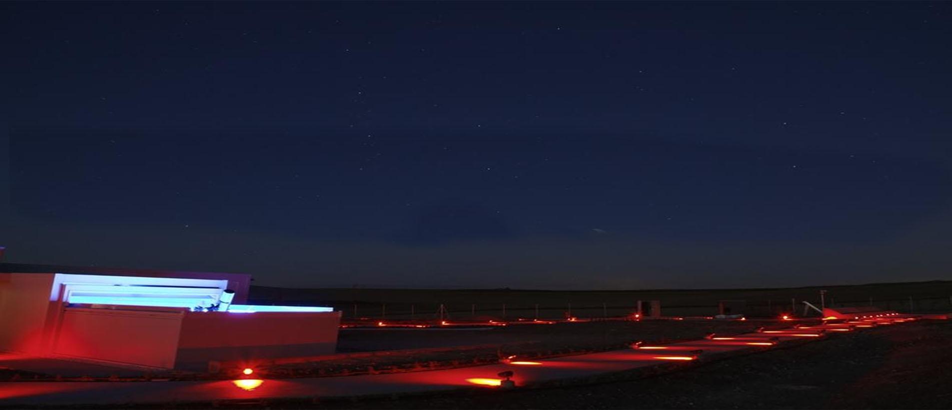 Centro Astronomico de Tiedra-Valladolid