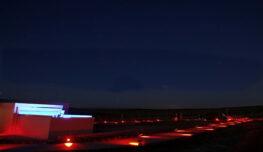 Centro Astronomico de Tiedra